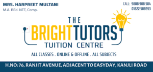 The Bright Tutors Tuition Centre Kapurthala