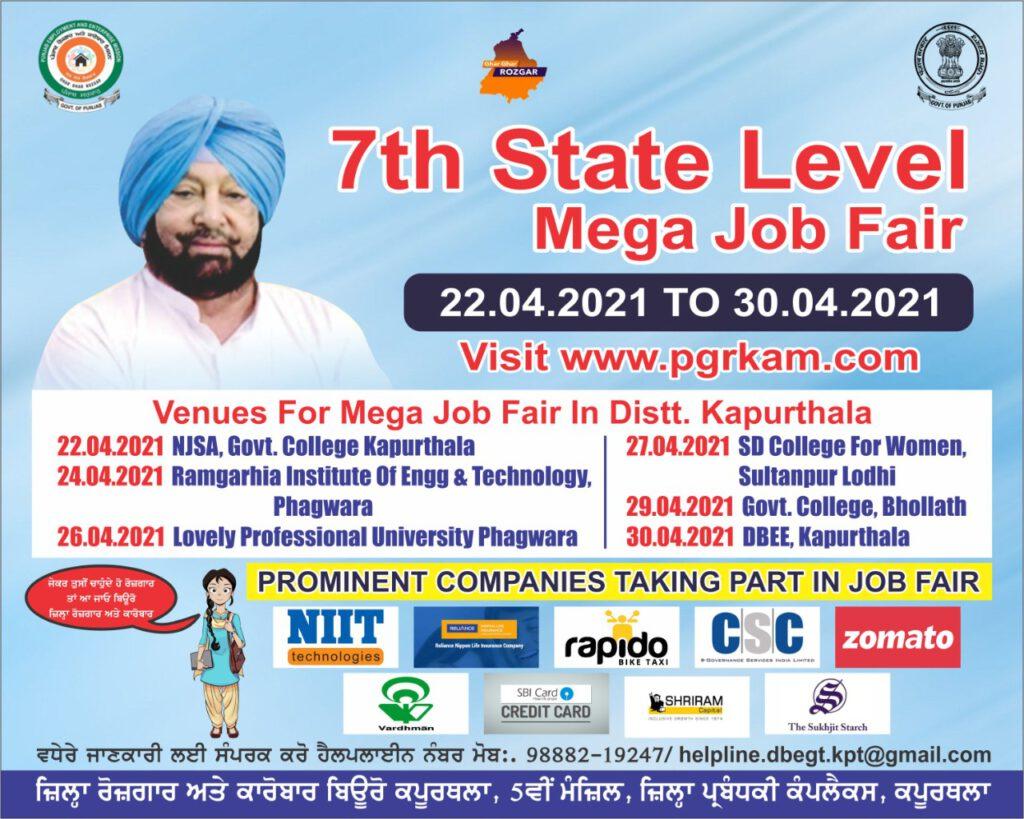 State Level Mega Job Fair in Kapurthala